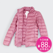 Outdoor ultra slim down jacket collar ladies short size mother thin light anti season coat clearance