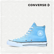 CONVERSE Converse Official All Star '70 Dog Year Special 160341C