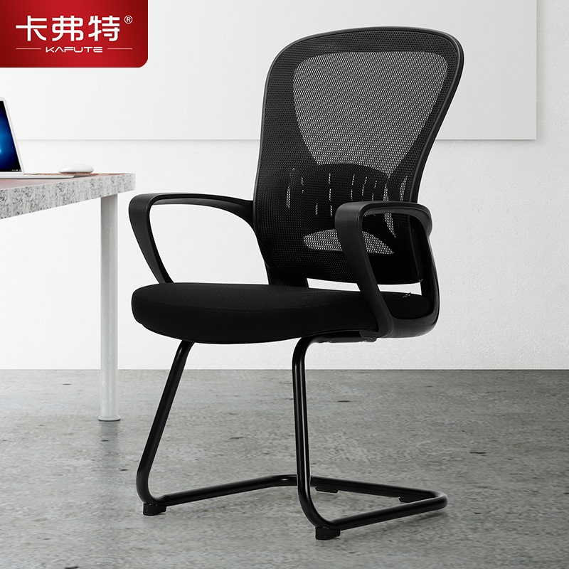 Carvert computer chair home back bow learning chair desk student writing chair simple stool office chair