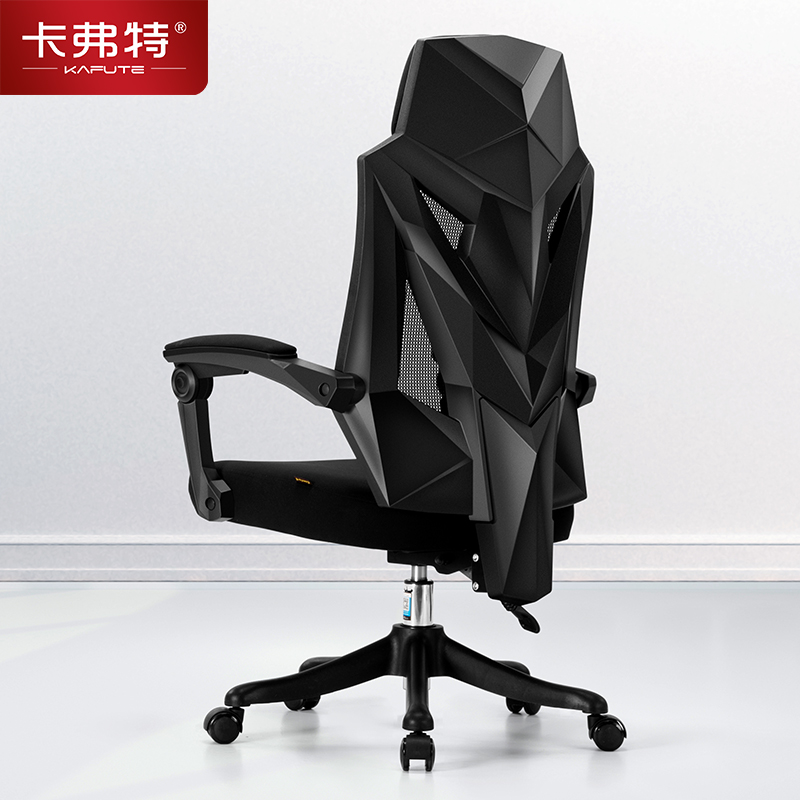 Carvert computer chair home electric race chair can lie down office chair ergonomic chair game chair live swivel chair