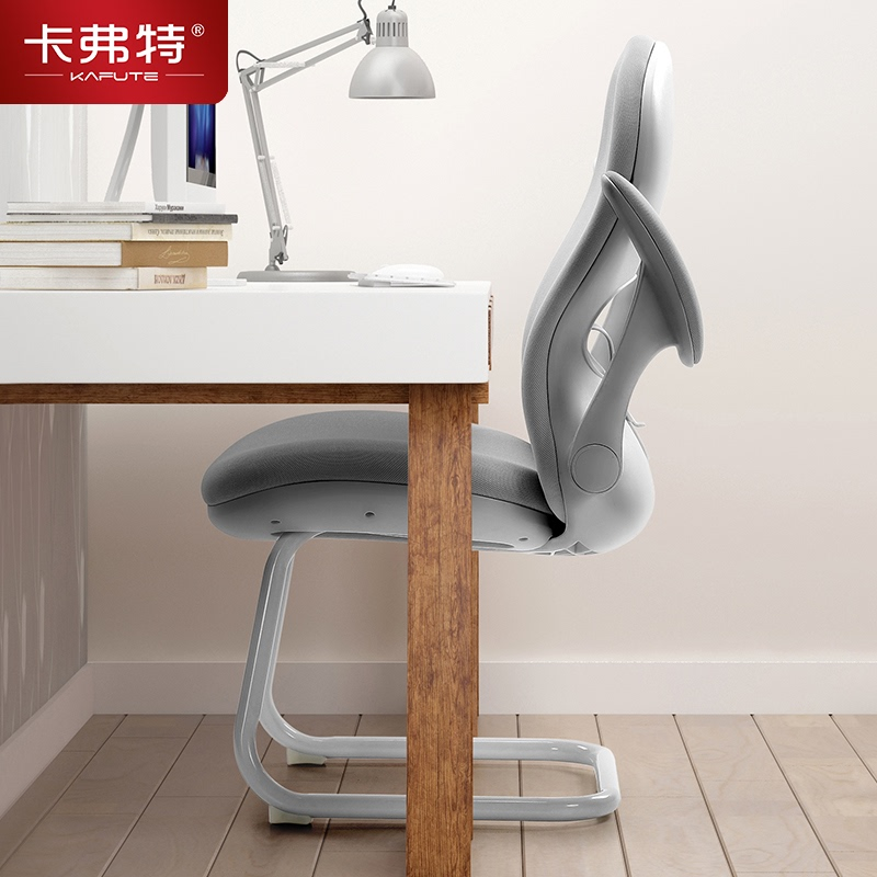 Carvert computer chair home student writing learning chair bow chair simple desk office chair ergonomics