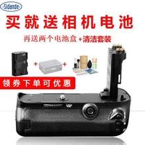 斯丹德 for佳能 6D2 6D Mark IV 相机竖拍助手 手柄电池盒单反摄像配件外接电源电板原装握感半按对焦 双供电
