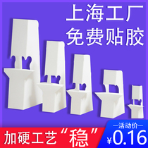 kt board stand paper back white card butterfly stand A4 back 託 A3 people like stand-up desktop advertising poster stand