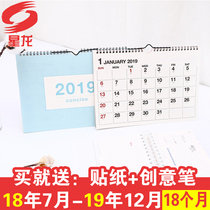 korean version 2019 desk calendar simple small clean desktop office big lattice notepad 2018 calendar schedule
