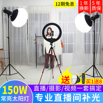 150W constant light filling light photography studio layout of special LED photography video camera Taobao clothing light network red anchor soft light spherical food children photo white light
