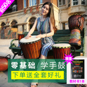 Tambourine African drum Lijiang 8 inch 10 inch 12 inch full wood hollowed sheepskin drum drum drum beginner adult toys for children