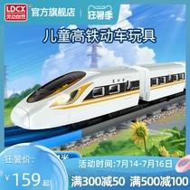 Smart train Superman train Rail car Childrens high-speed rail EMU Harmony electric boy toy Fuxing