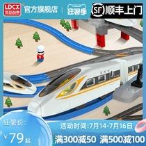 Smart train Superman train Rail car Childrens high-speed rail EMU Harmony electric steam car Boy toys