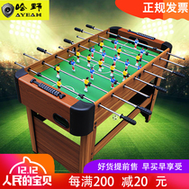 Onos new standard table soccer machine 8 bar adult table Soccer station indoor Soccer commercial table Soccer Machine