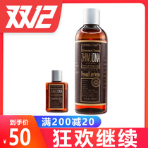 Quanjian Facial Cleanser Official Flag Shop counter Genuine cleansing essence plant DNA Deep cleaning skincare