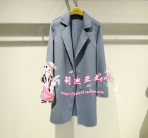 Counter 9096680300 96680300 genuine INSUN grace Chang 16 winter coat 3990