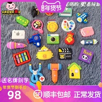 Catch week supplies props bite glue toy set female baby boy year-old birthday lottery layout gift modern