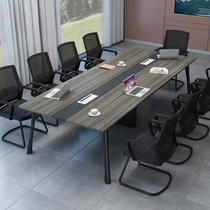 Conference table Long table Simple modern simple office desk Training reception negotiation room Long horseshoe table and chair combination