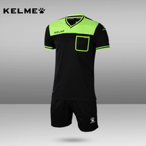 Kalme football referee suit short-sleeved KELME referee suit football professional football match referee equipment