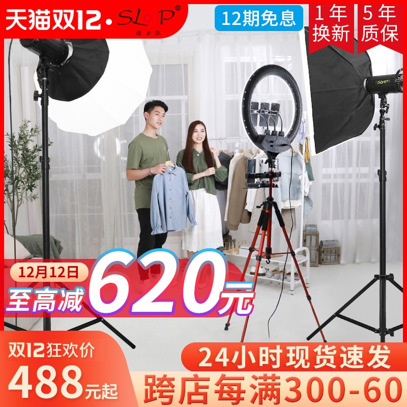 The camera sent LED photo lamp 200W ever-bright lighting clothing live room to set the main beauty yannen skin film soft light room children take pictures Taobao light god girl dedicated to lighting