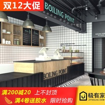 Simple modern nordic milk tea shop wallpaper fashion white black and white grid waterproof wallpaper clothing storefront decoration background