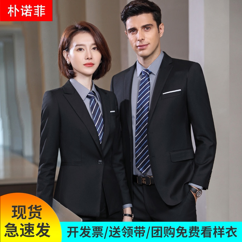 High-end custom new men and women sales department suit suit Professional work clothes Business bank manager 4S shop formal dress