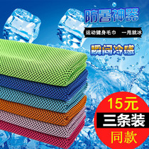 Cooling Oracle Ice Towel gym men and women running sweaty quick dry outdoor equipment cold sports towel Cold towel