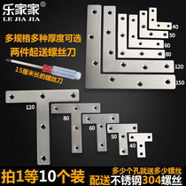 Stainless steel angle Code Reinforcement 90 degree Right angle fixed block connector Iron piece Universal L-shaped T-shaped triangular iron frame bracket