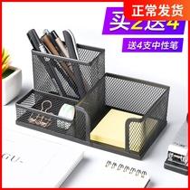 Положительная цветная ручка металлическая цветная многофункциональная сетка креативная мода Южная Корея небольшая свежая офисная коробка для хранения отделочная комбинация ящик для ручек небольшой держатель для настольных украшений для студентов канцелярские принадлежности