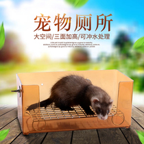 Pet Mink can be fixed big ass leakproof toilet square toilet potty anti-inverted Mink and small animals universal