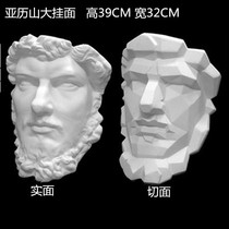 Alexander face plaster like Face art teaching studio sketch exercise Alexander plaster like