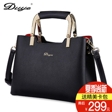 Baggage Women's Baggage 2019 New Fashion and Fashion Baggage with Ocean Style Slanting Baggage Summer Women's Simple One-shoulder Handbag