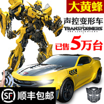 Hasbro Transformers 5 Toys Childrens Induction Charging Remote Control Car Boy Bumblebee Robot 3-6 years old