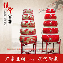 12 14 16 18 20 24 inch dragon drum drum gongs and drums red drum flat drum drum drums cowhide drum Manufacturers