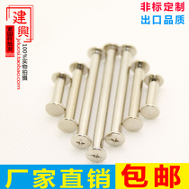 Nickel plated ledger sample book screw female Rivet album docking to lock binding screws recipe Nail 5-100mm