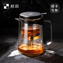 Bangtian household all-glass liner Elegant cup tea pot Lazy simple teapot removable and washable one-button filter tea set