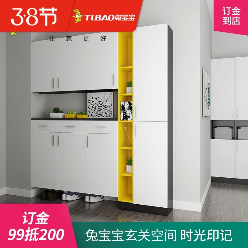 Кролик ребенок весь дом пользовательских шкаф спальня современная простота наслаждаться дизайном общей обуви шкаф фойе домашней настройки