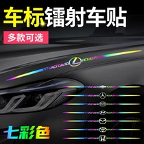 Colorful laser body door rear gear glass wheel eyebrow Rear wing car logo occlusion scratches Pull flower decorative car sticker