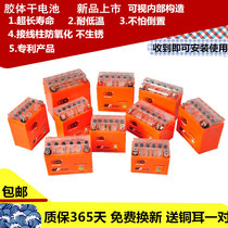 Motorcycle Dry Battery 12v Maintenance-free Universal 125 power 9A Womens pedal 7ah bend beam car battery