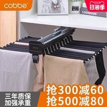 Kabe pants rack telescopic multi-function household pylons wardrobe Pants side-mounted pants pull-out rack Cabinet hardware accessories