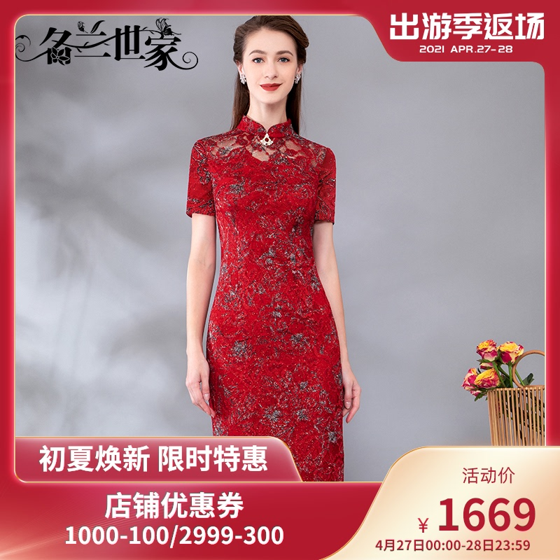 Minglan family wedding mother dress noble red modified cheongsam 2021 dress Mother-in-law wedding dress