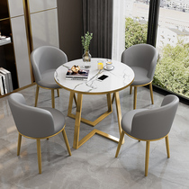 Marble negotiation reception table and chair combination Sales department Simple modern leisure business small round table Light luxury dining table