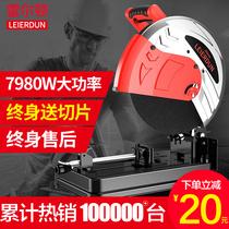 350 profile cutting machine Household 355 high power multi-function industrial grade desktop wood small metal steel
