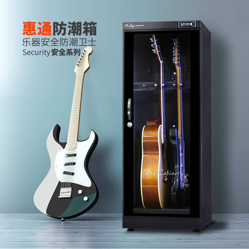 Moistureproof box wooden guitar bag 41 inch Ukrainian box 40 inch classical thick guitar box electric guitar bag