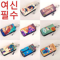 Hand-painted Korean leather women's leather creative women cute Korean zipper small fresh trendy