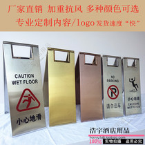 Stainless steel parking card carefully slide a card special parking signs do not park sign signs
