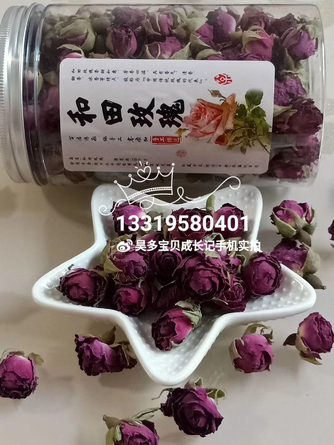 Mom Yu chooses 20 years of Xinjiang and Tian rose pink rose tea 100g natural Damascus roses