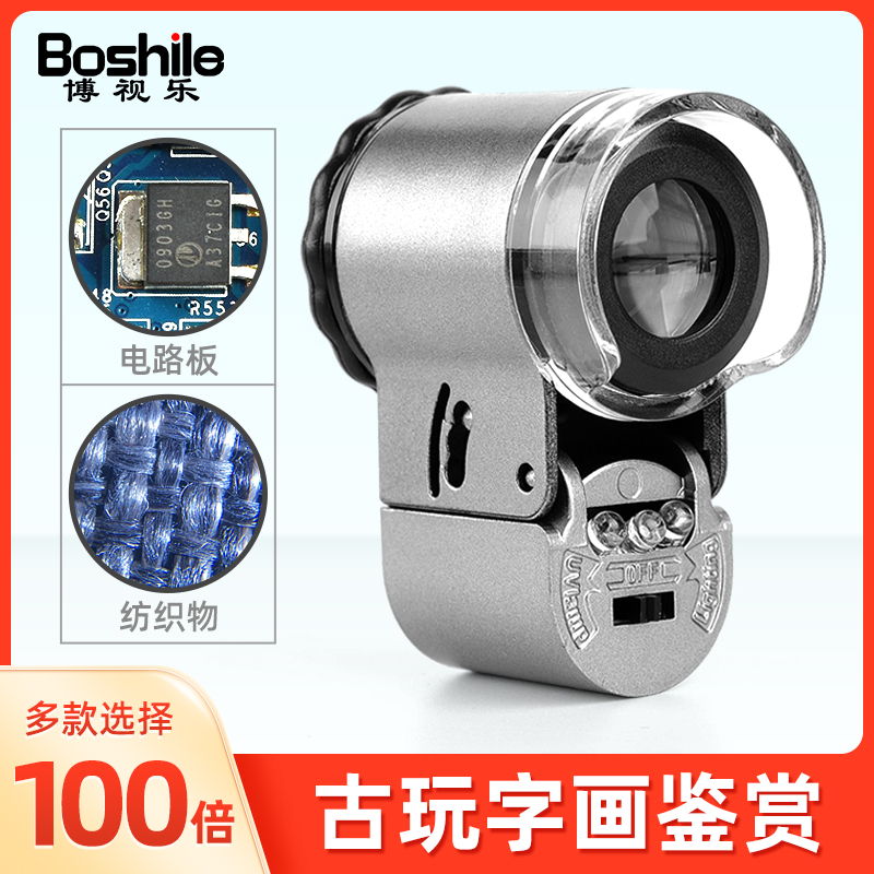 60x magnifying glass holding high-time 1000 with light microscope text play jewelry identification 50 portable 100