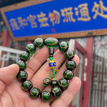 On behalf of the Yonghe Temple please open light ash coloured glaze hand string of Buddhist beads to help academic career marriage wealth health men and women