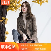 Star with the same grid hair coat female middle-length version of the Korean version of 2020 new autumn and winter thickened it popular coat