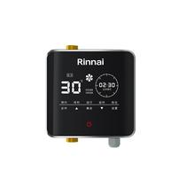 Linnai circulation pump SG pat link (note:contact customer service direct order or single buy does not ship)