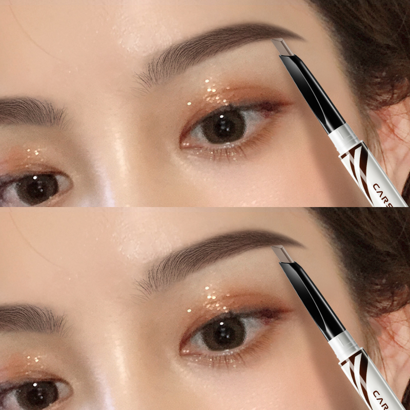 Kazilan eyebrow pencil waterproof, sweat-proof, long-lasting, non-marking, no blooming