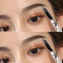 Kaz Lan eyebrow pencil Waterproof sweat-proof long-lasting non-bleaching Li Jiaqi recommended beginner eyebrow pencil natural vivid female