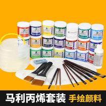Marley Propylene Pigment 12 Color 18 color 24 color acrylic pigment hand-painted textile pigment student Beginner Set