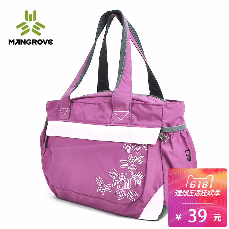 Mangoff Outdoor Leisure Lady Fashion Leisure Printed Bag Single Shoulder Bag Leisure Backpack 30296